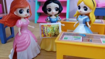 白雪公主故事 白雪把爆米花分给贝儿吃,贝儿好感动,决定以后要分享!