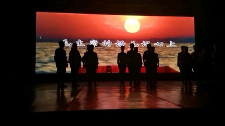 《毛主席的话儿记心上》演出:邵阳市秋之声合唱团团队