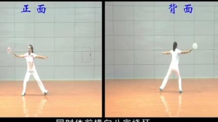 柔力球新技术推广套路《平凡之路》 第一节教学旭日东升8x8拍