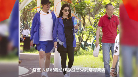 王岳伦被曝与女子举止亲密后, 首度与李湘同框, 动作透露婚姻现状