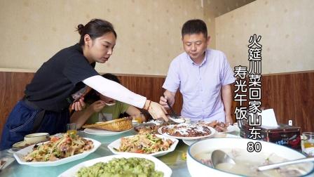 山东潍坊一鹅五吃108好划算,还有特色扒谷煎年糕,川菜回家80