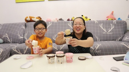 可爱多和喜茶联名的冰激凌,在冰淇淋里吃出喜茶的味道,有点惊喜