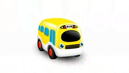 挖土机玩具视频 汽车总动员97