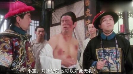 鹿鼎记:这段大闹平西府,陈百祥的喜剧天赋,竟丝毫不逊色星爷