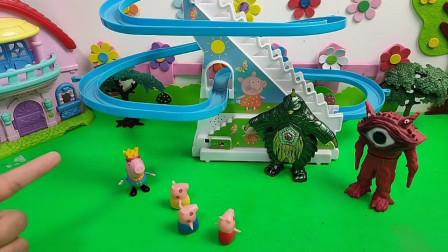 怪兽抢了小猪的滑滑梯!快通知奥特曼来把怪兽赶走吧!