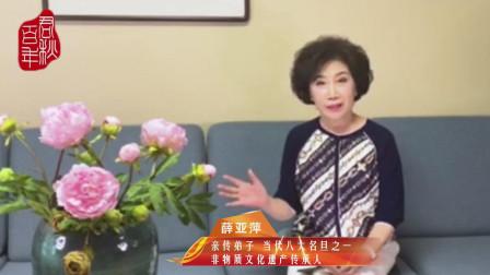 纪念京剧大师张君秋百年诞辰(63)继往开来音配像《状元媒》