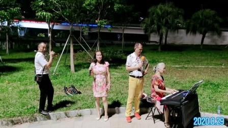 唱一首《美丽的草原我的家》深圳宝安西乡