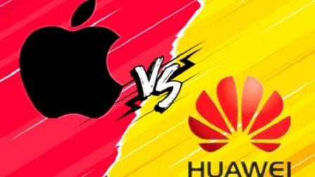 """美国可以""""限制""""华为,中国为什么不能""""限制""""苹果?网友:看完懂了!"""