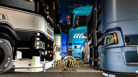 欧洲卡车模拟2:爆速头车110kilo定速运转 | 2020/08/29直播录像(2/2)