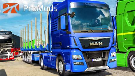 欧洲卡车模拟2:虚假的头车 | 2020/08/29直播录像(1/2)