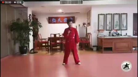 徐勤兰老师太极剑