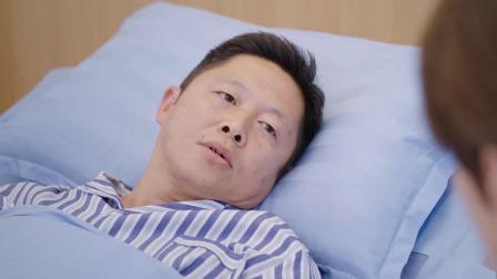小悠与母亲谈心 童父在病床上把小悠托付给陆星成