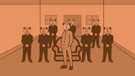 沙雕动画《你问我熊猫人算什么东西?》