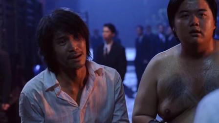 星爷:我一直想加入斧头帮,给个机会吧你,好不好?