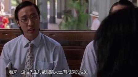 功夫:眼镜男看起来很斯文,混混以为他好欺负,结果当场被吊打
