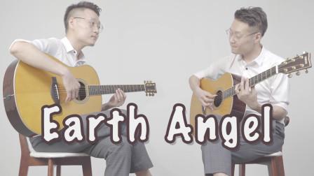 【元子弹】七夕特刊《Earth Angel》Cover 押尾 指弹吉他教学整曲演示
