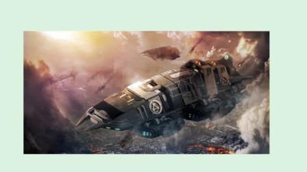 海奥华预言9-地球第一个文明