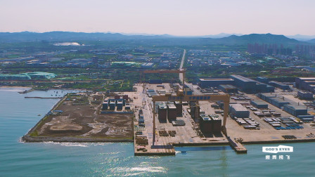 航拍烟台开发区,大宇造船