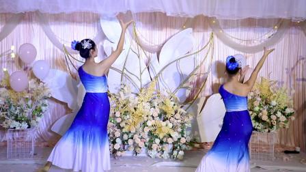 花儿舞蹈 傣族舞《月亮》超美的婚礼舞蹈表演