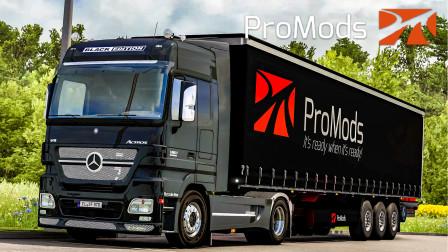 欧洲卡车模拟2 #342:驾驶黑色限量版奔驰MP2从卢布林前往乌克兰 | Euro Truck Simulator 2