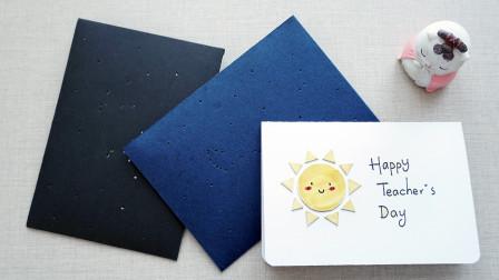 教你DIY最近超火的星空信封,刚好可以DIY教师节主题,步骤很简单