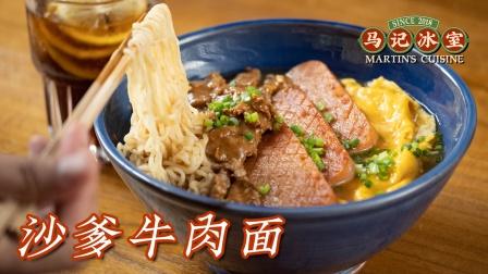 一块廉价牛肉,竟让一碗泡面成为餐厅招牌!