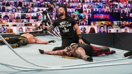 WWE血债血偿环球冠军赛擂台坍塌,邪神布朗激战罗曼坐收渔利