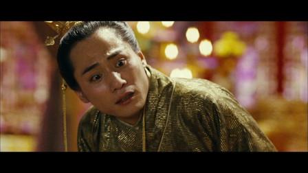 懦弱中带着恐惧,刘烨的这段表演很突破