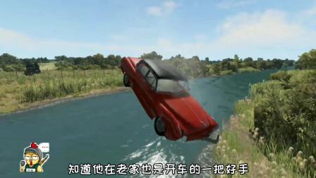 车祸模拟器102 轿车司机特技飞跃电网和边境河 只为一口大汉堡
