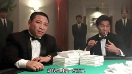 陈百祥真是搞笑不输星爷,鼻青脸肿的还来赌钱,全场就属他搞笑