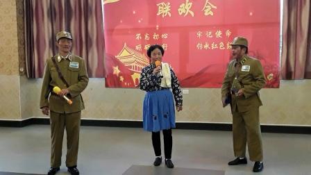 遵义市红歌艺术团14周年庆联欢会(智斗)