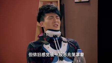 """吕子乔做噩梦,几天都不敢睡觉,曾小贤:""""自残很有快感吗?"""""""