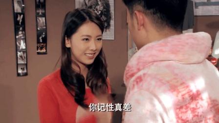 曾小贤遇到张伟的未婚妻, 结果是自己初中同学, 这段太逗了!
