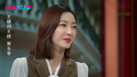 王牌对王牌:王丽坤发问:baby最喜欢美甲款式,沈腾:蕾丝的?