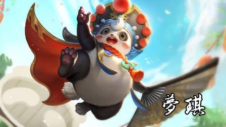 """王者荣耀:为什么梦琪的口头禅是""""胖达胖达"""""""