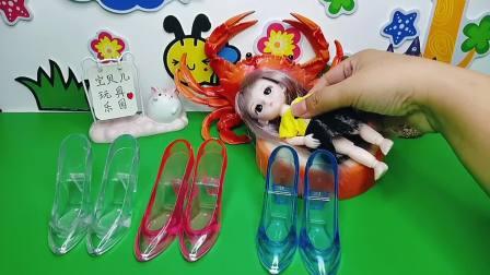 三双水晶鞋都不是小公主的!小公主的鞋子去哪儿了呢?