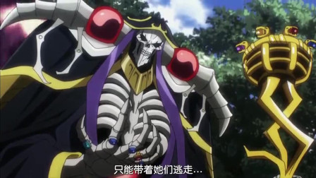 OverLord:莫莫伽最擅长死灵系魔法,秒杀技心脏掌握