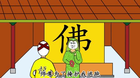 《暗逆三宗》第七话(年华不染裳璎珞)
