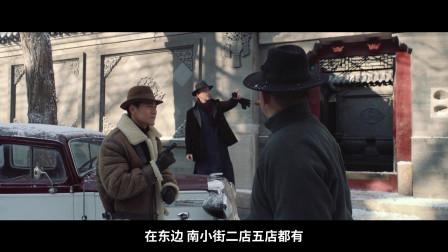 彭于晏:洋人到了北平怎么变得跋扈了呢,老外:我这不入乡随俗嘛