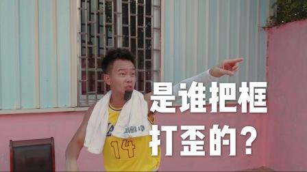中国模仿帝分饰多角,爆笑演绎湖人比赛把篮筐打歪事件!到底是谁?