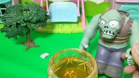 神奇的水!巨人僵尸喝了怎么变小了呢!