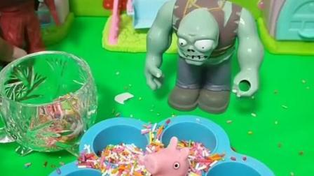 巨人僵尸帮助佩奇躲过了大怪兽!