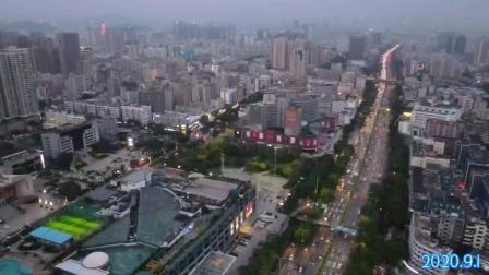 航拍深圳宝安西乡永安商业城(4k版)2020.9.1