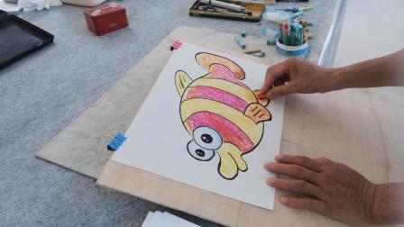 卡通鱼的画法示范