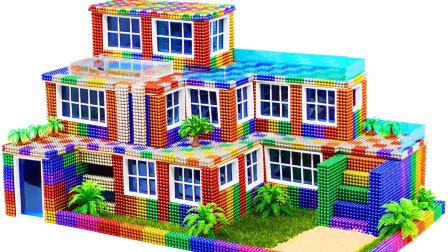 用巴克球玩具建一栋3层现代大别墅,现实中好想来一套
