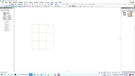 如何使用路径裁剪功能解决模型边缘参差高低不平