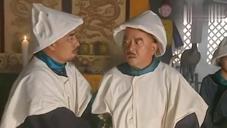 梦断:和珅灵堂被缉捕,拿出太上皇遗诏保命,没想被老师当场揭穿