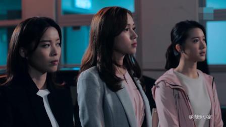 《反黑路人甲》第17集精华重温:王浩信艳福不浅遭女围