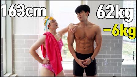 韩国路人减肥实录!贤美的减肥日记第3集:泳池历险记