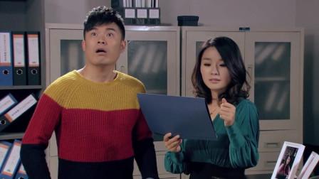 """美女上司""""撮合""""曾小贤和诺澜,曾老师偏偏喜欢胡一菲,台长都被惹""""怒""""!"""